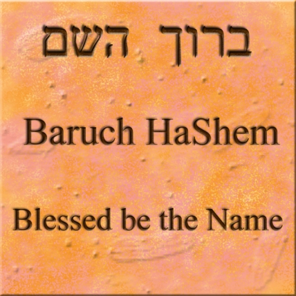"blog post ""Baruch HaShem"" by marissabaker.wordpress.com"