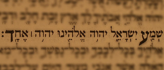 """Shema Israel"" by  Yaniv Ben-Arie, CC BY-SA, via Flickr"