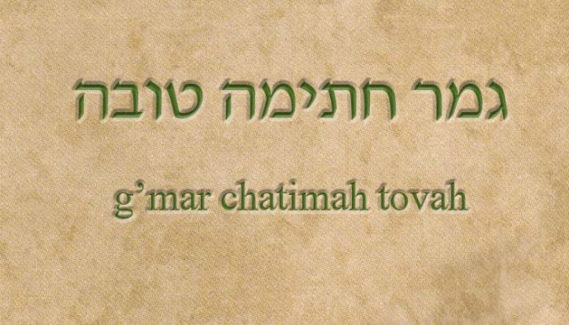 """G'mar Chatimah Tovah -- traditional greeting for this season. Literally,"""" A good final sealing"""" or idiomatically, """"May you be inscribed (in the Book of Life) for Good"""""""