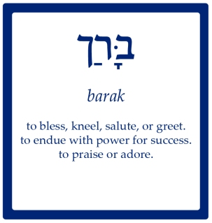 Image result for hebrew word for blessing